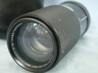 '  80-200MM Rollei QBM ' Rollei Zoom Rolleinar MC 80-200mm Zoom LENS £44.99